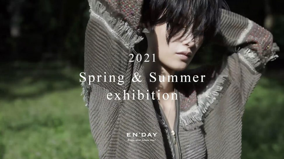 21ss_exhibition